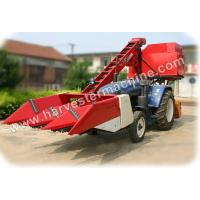 Buy cheap 4YB-3 Corn Combine Harvester product