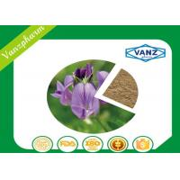 Buy cheap Alfalfa Extract Natural Herbal Extracts For Lowering Blood Pressure product