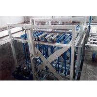Buy cheap Composite Wall Panel Factory Direct Prices MgO Board Production Line product