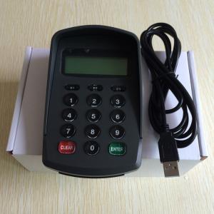 Buy cheap HX531DA Programmable USB Simulate Serial Port  Bank Pinpad / Keypad / keyboard with LED Display product
