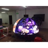 Buy cheap P4 P5 customized diameter curved led ball display video led TV board from Wholesalers