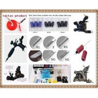 China Wholesale tattoo equipment supply for sale