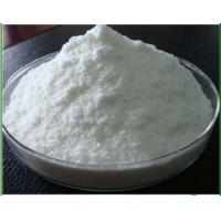 Buy cheap CAS 100646-51-3 Quizalofop-P-Ethyl 96%TC Environmentally Safe Herbicides For Cotton product