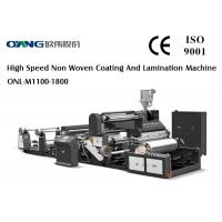 Buy cheap Non - Stop Auto Material Exchange Multifunctional Laminating Film Machine 150m/Min product