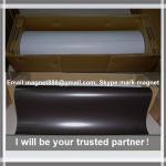 Buy cheap Magnetic sheet; Flexible rubber magnet roll Магнитный винил 0,4мм с клеевым слоем (0,62м х 30,5м) product