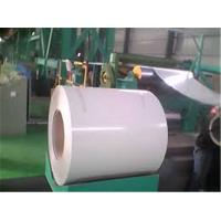 Buy cheap 1250mm Width Prepainted Galvanized Steel Coil from Wholesalers