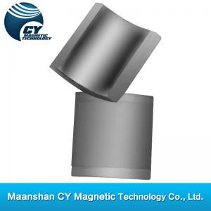 louspeaker magnet charger