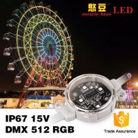 Buy cheap 40mm 50mm DC24V Waterproof Rgb LED Pixel Light For Building Lighting product