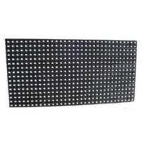 Buy cheap Energy - saving SMD 5050 1R1G1B outdoor LED Curtain Display Screens for Video Broadcasting product