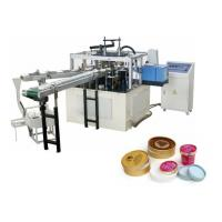 Buy cheap 6Kw Hot Food Cup / Deli Paper Lid Machine High Efficiency 45 - 50 PCS/min product