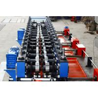 Buy cheap RF-C75 high speed C and Z purline forming machine product