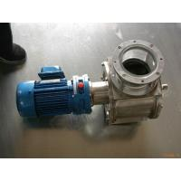 Buy cheap Casting High Temperature Rotary Valves / loading unloading valve product