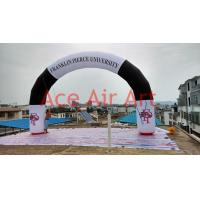 Free Air Blower Event Props Inflatable event arch Arcade/Inflatable Archway With logo for franklin pierce university