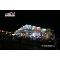 Buy cheap Waterproof Outdoor Event Tents 50M Huge Clear Span Aluminum Frame Tent Hall for Beer Festival from Wholesalers