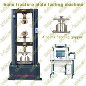 Buy cheap MBP-TM series Bone Plate of Orthopedics Testing Machine product
