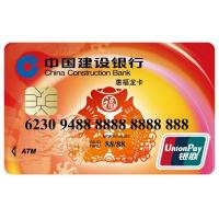 Buy cheap ATM Quick-pass Debit Card / UnionPay Card with Dual interface product