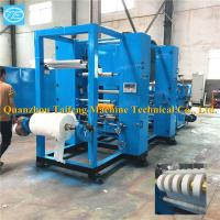Buy cheap Cigarette paper printing gluing slitting machine,Manufacturer of cigarette paper printing gluing slitting machine product
