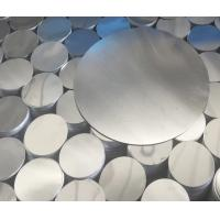 Buy cheap Silver 1060 CC Cutting Discs Aluminium Circle Mill Finish Surface For Light Cover product