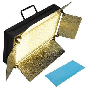 Buy cheap photo studio LED lights product