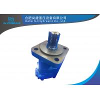 Quality Cast Iron Hydraulic Orbital Motors for sale