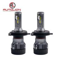 Buy cheap V8 30W 5000lm CSP chip auto accessories led bulb H4 car led headlight product