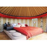 Buy cheap 21 Square Meters Mongolian Homes Yurts Tent For Living Waterproof Sun Proof from Wholesalers