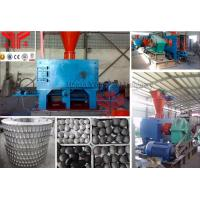 China charcoal making machine/briquettes production machine/charcoal briquette roller press on sale