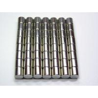 Buy cheap Neodymium Rare Earth Cylinder Magnets for Microwave Communication product