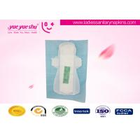 Buy cheap 360 Degree Seal Anion Sanitary Napkin More Than 120ml Absorption product