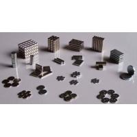 Buy cheap CE and ROHS permanent magnet manufacturer product