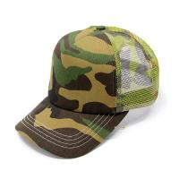 Quality Unisex Summer Curved Brim Camoflouge Printed Cotton Front Mesh Back Trucker Hats Sun Hat Baseball Caps for sale