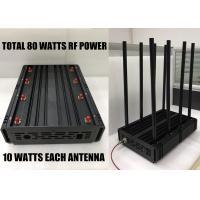 Buy cheap GSM WiFi UHF Network Jammer Device 8 High Gain Antennas High Power 80 Watts product