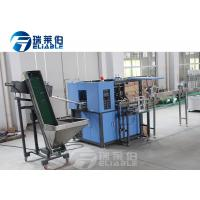 Buy cheap 200 - 2000 ML Fully Automatic Blow Moulding Machine 28 Kw Power 220 / 380 V product