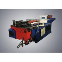 Buy cheap Heavy Duty Steel Pipe Single Head Bending Machine For Recovery Appliance product