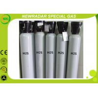 Buy cheap Hydrogen Sulfide H2S Gases CAS Number 7783-06-4 For Thioorganic Compounds product