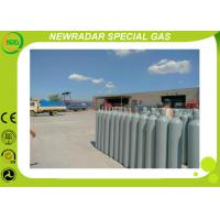 Buy cheap Hydrogen Sulfide Industrial Gases H2S 99.9% Purity Filling In H2S 50L Cylinder product