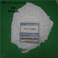 China N-fluorobenzenesulfonamide NFSI 133745-75-2 fluorinated agent Fluoro-Chemical low price good products on sale