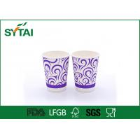 Personality Design Purple Pattern 8 Oz Paper cup / Bright Colors Coffee Cup