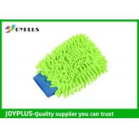 Buy cheap Automobile Microfiber Glove Mitt For Car Cleaning Washing High Effcient product