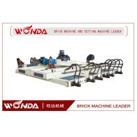 Buy cheap Hoffman Kiln Clay Brick Stacking Machine , Stacking Equipment3 Meters Cross Section product