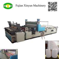 Buy cheap High speed automatic small toilet paper color gluing lamination machine product
