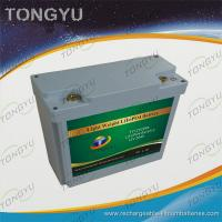 China Golf Trolley Lithium LiFePO4 Battery 12V 20Ah DOD 100% >2000times on sale