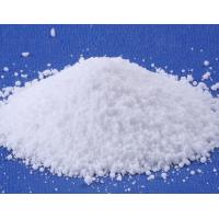 Buy cheap Microencapsulated Phase Change Materials / PCM Grain Composition ANDOR/AND/OR product
