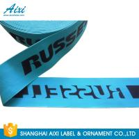 China Nylon / Polyester / Cotton Jacquard Elastic Waistband Underwear Men Fabric Webbing on sale