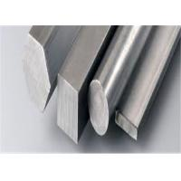 Buy cheap Monel 400 Nickel Alloy Round Bar Cold / Hot Rolled ASTM B164 UNS N04400 / NS111 product