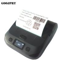 Buy cheap Portable 80mm thermal barcode  printer bluetooth label sticker printer product