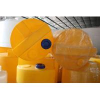 Buy cheap chemical liquid mixing equipment product