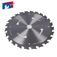 Buy cheap 180mm Abrasive Cutting Mental Saw Blade with Thin Kerf for Steel product