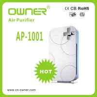 Buy cheap Inside Room Air Purifier product