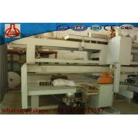 Buy cheap 1300mm width 380V straw sheet making machine with 600sheets / shift capacity product